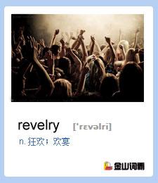 金山词霸单词revelry是什么意思?