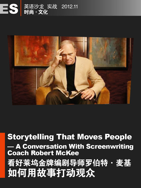 story telling that moves people